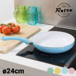 Kép 1/8 - BigBuy Cooking Retro Stílusú Serpenyő, Sárga, 24 cm