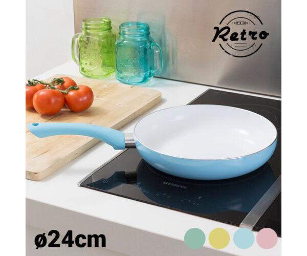 BigBuy Cooking Retro Stílusú Serpenyő, Sárga, 24 cm